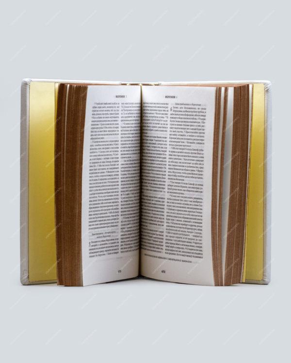 Библия (подарочная книга, кожаный переплет, белая)